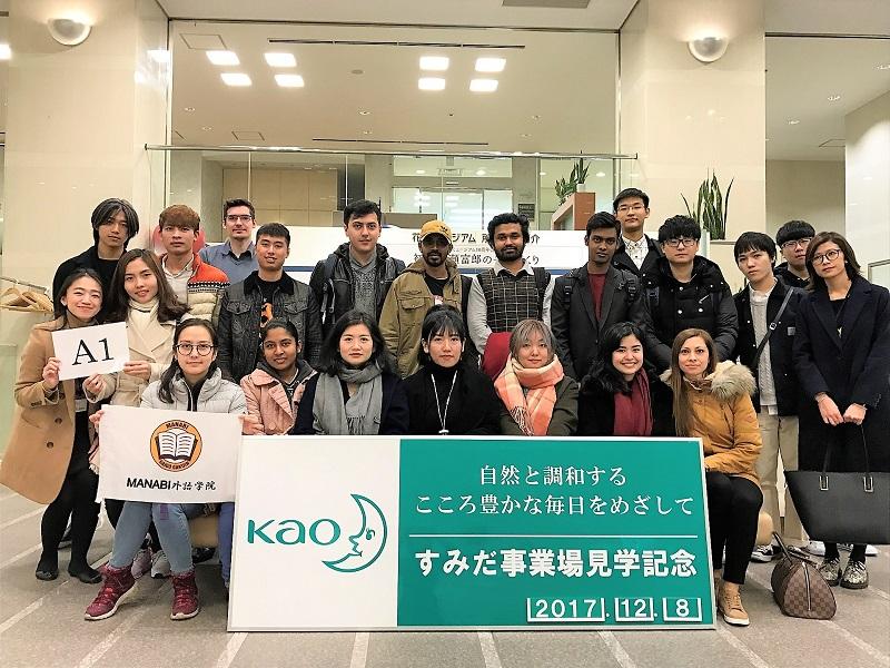 2017年度10月期社会科見学 (東京校)