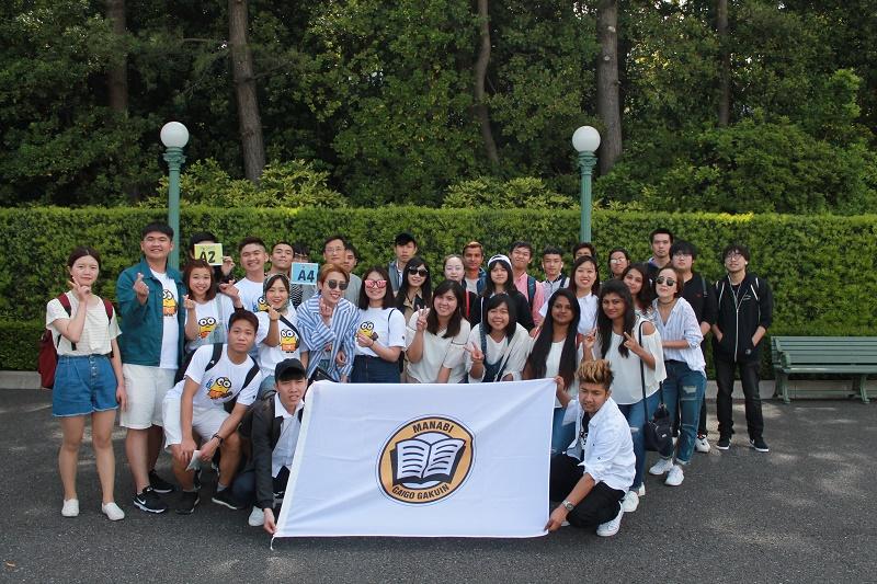 Tham quan trong ngày công viên Tokyo Disney Land (Phân viện Nagano)