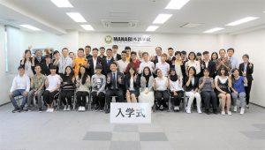 พิธีเปิดการศึกษา ภาคเรียนเดือนกรกฎาคม ปี2018 (สาขานากาโนะ)