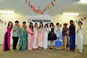 異文化交流イベント ファッションショー