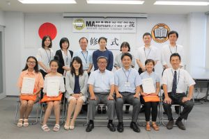 The short-term program completion ceremony(Nagano Campus)