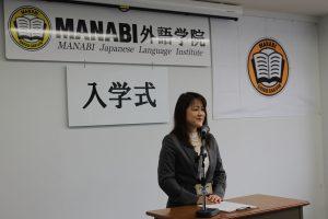 พิธีเปิดการศึกษา ภาคเรียนเดือนตุลาคม ปี2018 (สาขานากาโนะ)