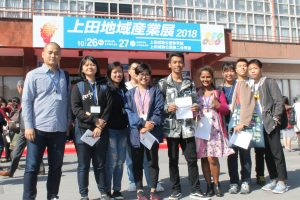 Ueda Area Synthesis Industry Fair