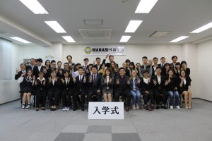 Entrance Ceremony for students start studying from October 2018  (Nagano Campus)