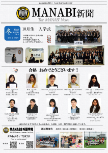 2018 MANBI Newspaper Vol.3