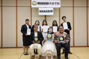 第14届MANABI祭