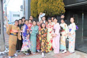 Kimono class