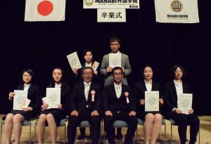 MANABI Japanese Language Institute Tokyo Campus Graduation ceremony