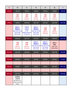 Gửi các bạn học sinh Phân viện TOKYO   Thông báo về lịch dự kiến