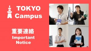 Tokyo Campus  Mailing textbook associated with the extended emergency declaration