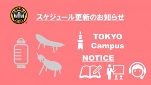 Tokyo Campus REGARDING CHANGES IN CLASS REOPENING SCHEDULE