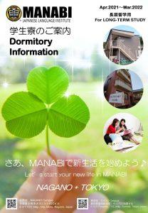 2021 MANABI Dormitory Information