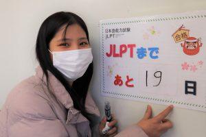 JLPT考試前的對策課