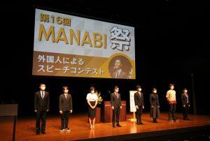 6 กุมภาพันธ์ 2021 (เสาร์) งานเทศกาลMANABI ครั้งที่16