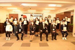 MANABI外语学院东京校 毕业式