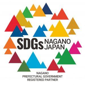 sdgsnagano logo yama