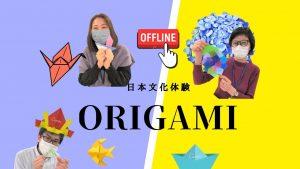 「体验日本文化  折纸  东京校」