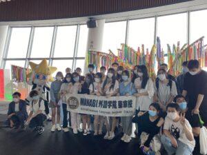 Các em học sinh trường MANABI đã tham gia hoạt động W1SHRIBBON