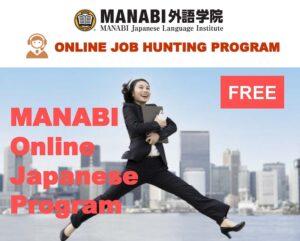 Online Jobhunting Program Flyer photo